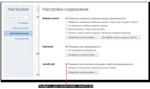 https://help.rambler.ru/upload/images/0/79/07932df5a9f847a282f093f1236d95b4.png