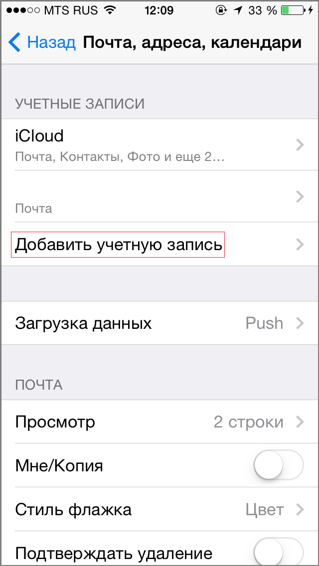 Программы для проверки андроида